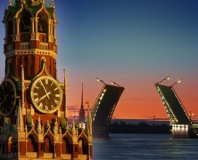 Zwei Metropolen